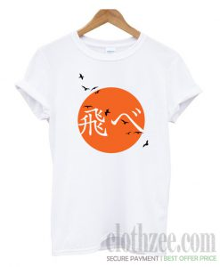 Haikyuu Fly T-Shirt